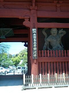 100425_kokawadera_1.jpg