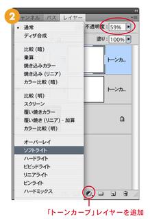 110120-C1.jpg