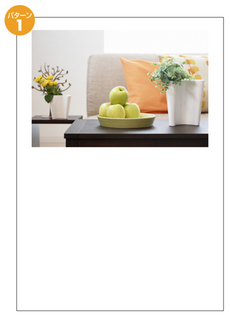 layout_p1.jpg