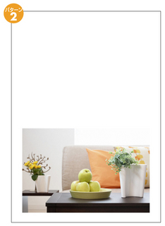 layout_p2.jpg