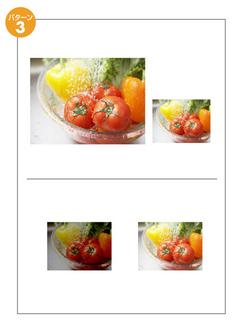 layout_p3.jpg
