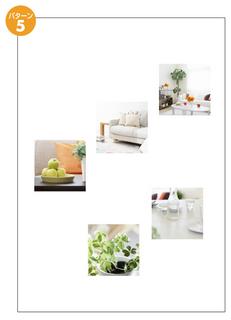 layout_p5.jpg