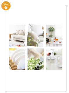 layout_p6.jpg