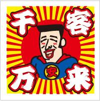 sticker_02.jpg