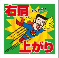 sticker_03.jpg