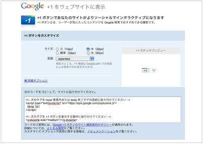 webpress_google02.jpg