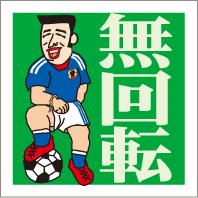 yasu1022-3.jpg